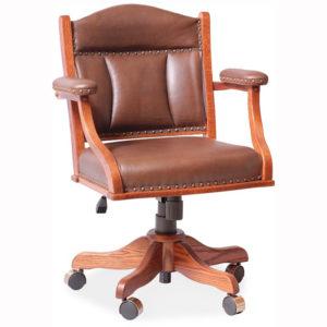 Low Back Desk Arm Chair